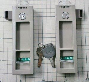 画像1: ★ヨド物置エスモC錠