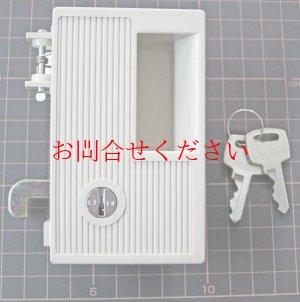 画像1: 東洋ロッカー錠(旧)※オーバードアロッカー用
