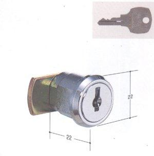 画像1: 文化シャッタースイッチボックス KR76型