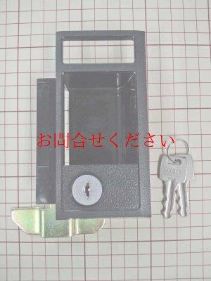 画像1: ライオンスポーツロッカー SPT-1錠