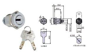 画像2: GEO.PRINCE カムロック L-230シリーズ 5個特価