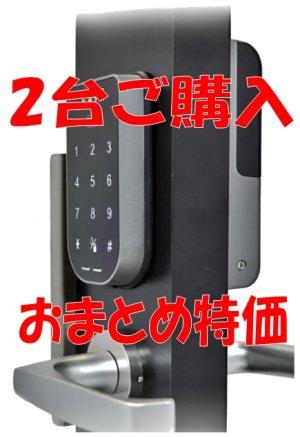 """画像1: AEGIS GATE〜イージスゲート 2台おまとめ特価""""25%OFF"""""""