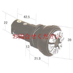 画像1: KR-96 ポスト錠