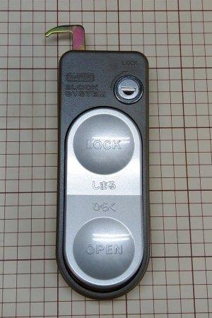 画像1: ★タクボ(TYストックハウス)物置 3TJ錠 新タイプ※施錠部形状ご注意ください!