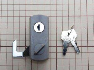 画像1: ★サンキン物置 SKN-1錠