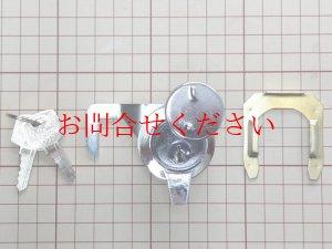 画像1: ★サンキン物置 SKN-5錠 ※廃番につき在庫限り