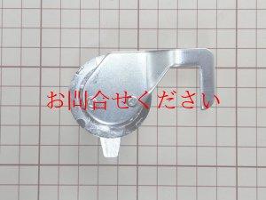 画像4: ★サンキン物置 SKN-5錠 ※廃番につき在庫限り