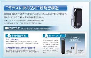 画像3: ※Web特価!! ガラス扉専用ロックマンID-303 暗証番号・非接触タグとカード・リモコン付きモデルもあります!!