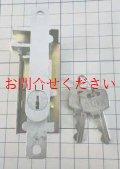 サンキ SANKI ロッカー錠(デッドストック)