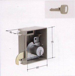 画像1: R-20 コクヨ ロッカー錠(KR-12)
