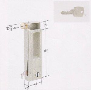 画像1: ロッカー錠KR-15