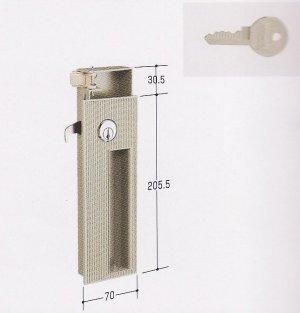 画像1: ★ウチダロッカーC錠(KR-19)