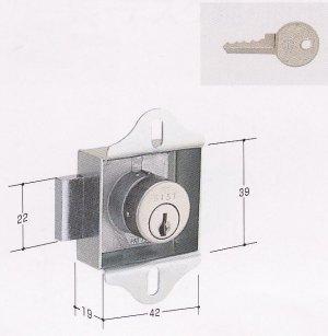 画像1: R-8 ロッカー錠(KR-28対応ダイヤ錠)