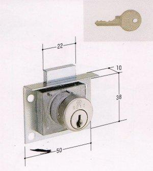 画像1: 引出し錠KR-33