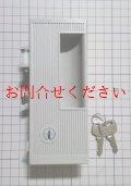 KR85 東洋ロッカー錠(旧々)10個特価